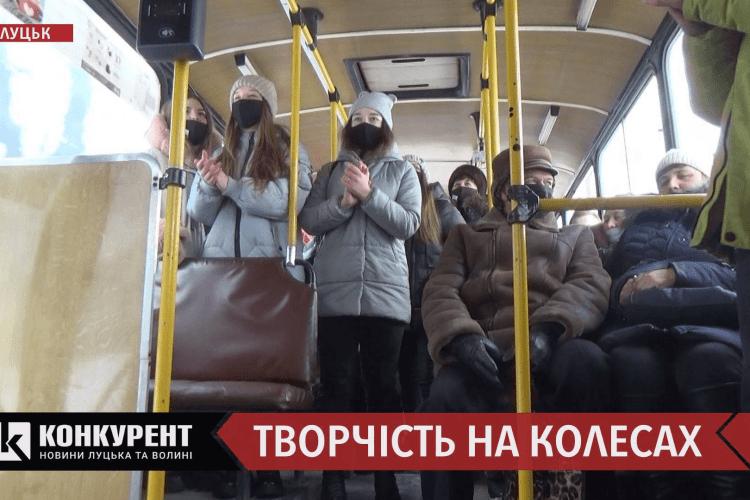 Луцькі студенти читали вірші Лесі Українки в тролейбусах