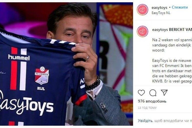 Магазин секс-іграшок став спонсором … футбольного клубу