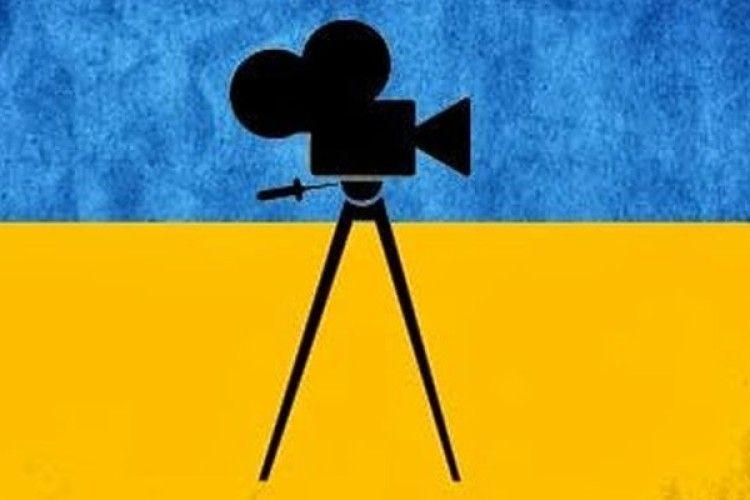 Держкіно виділило майже 900 тисяч гривень на новий український фільм