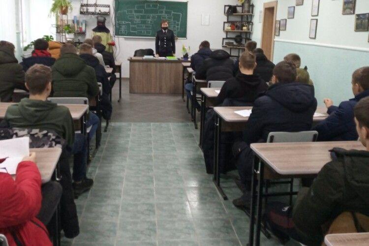 На Камінь-Каширщині заохочують молодь до навчання у вишах МВС (Фото)