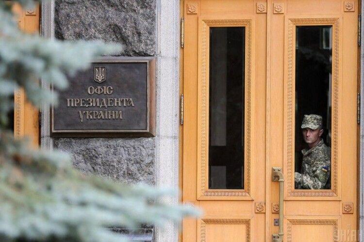 В Офісі Президента зафіксовано спалах COVID-19
