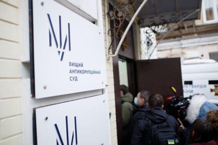 ВАКС підтвердив законність закриття справи «Роттердам+» і відмовив заводу Коломойського