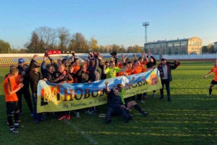 ФК «Шахтар-Нововолинськ» переміг у Чемпіонаті Волині з футболу (Відео)