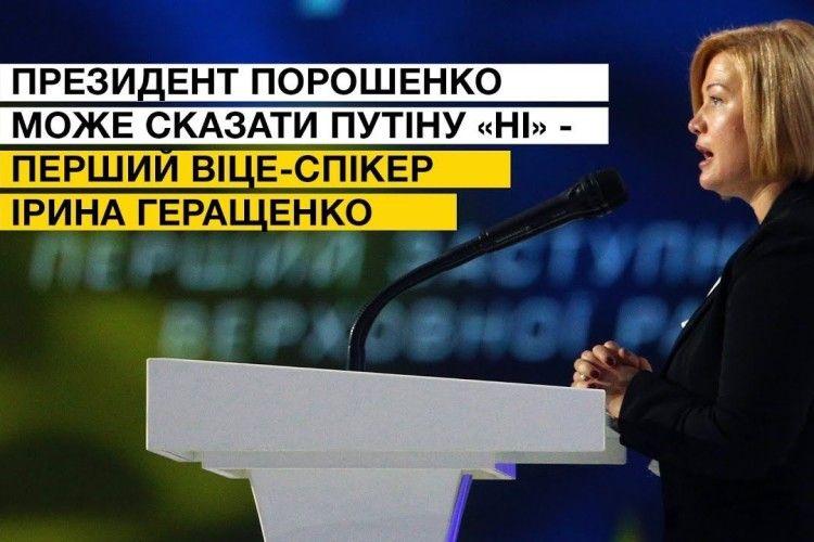 Вибори Президента— цевибори Верховного Головнокомандувача іголовного дипломата