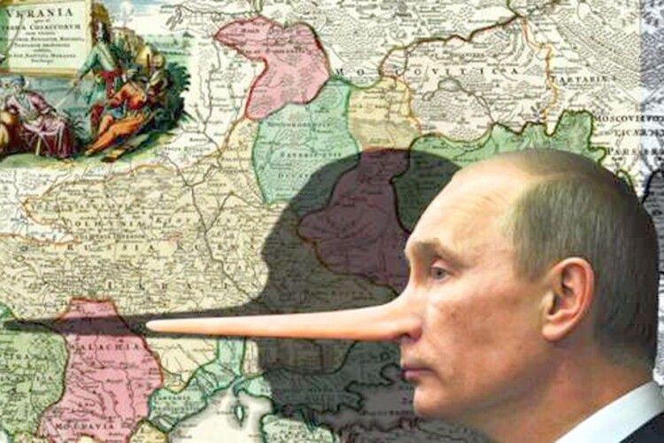 Путін незаспокоїться, поки незнищить всю Україну