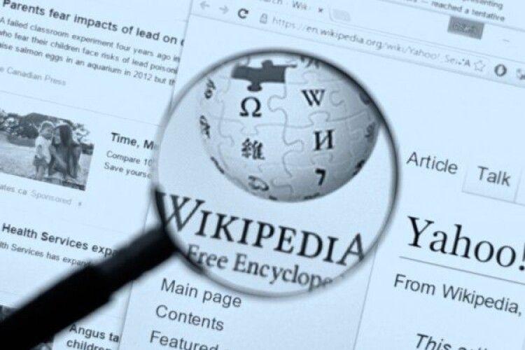 Сьогодні - 20 років Вікіпедії. 10 фактів про найбільшу енциклопедію у світі