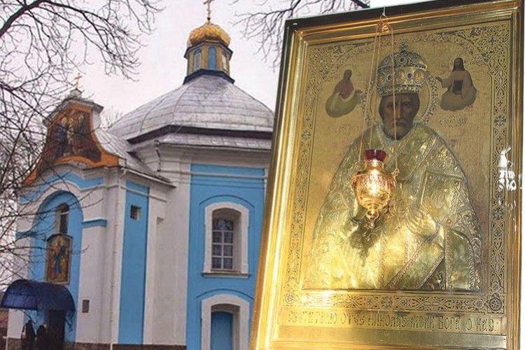 Ікону для церкви викупили… у турецького султана