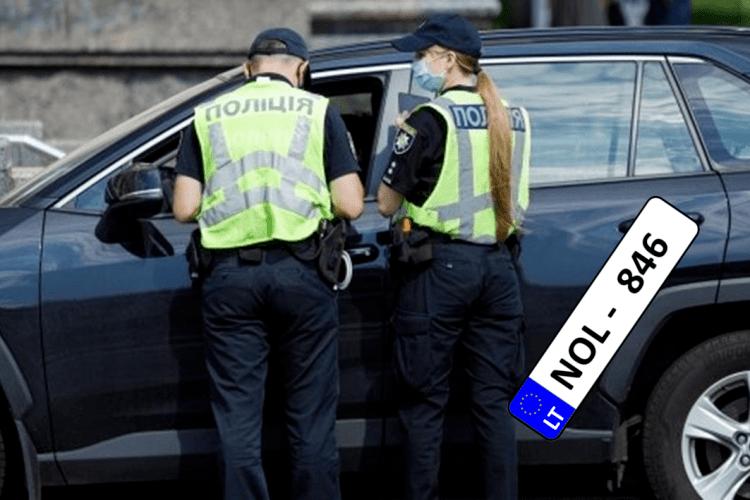 Перші скасування штрафів поліції по «євробляхах»