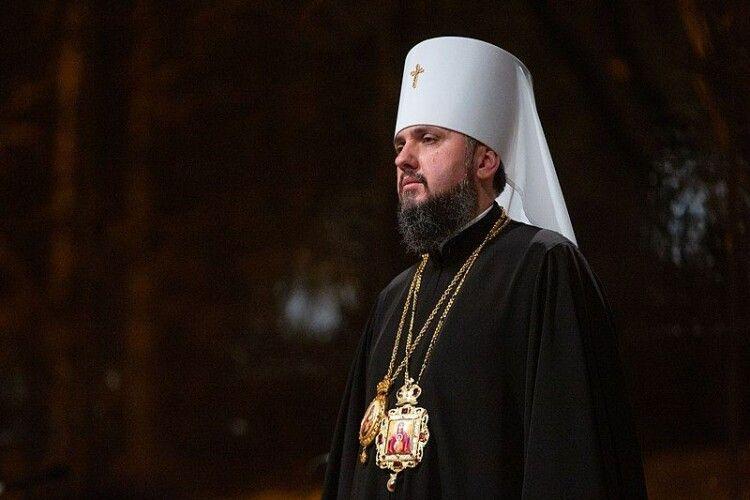 Митрополит Епіфаній звернувся до вірян Московського патріархату: «Наші серця відкриті для єдності»