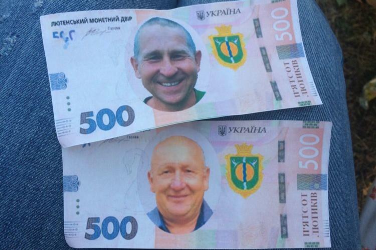 До Дня села в Лютці випустили місцеві «гроші»