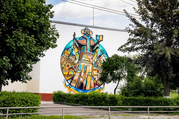 Мурал на стіні Луцького навчально-реабілітаційного центру відновлять
