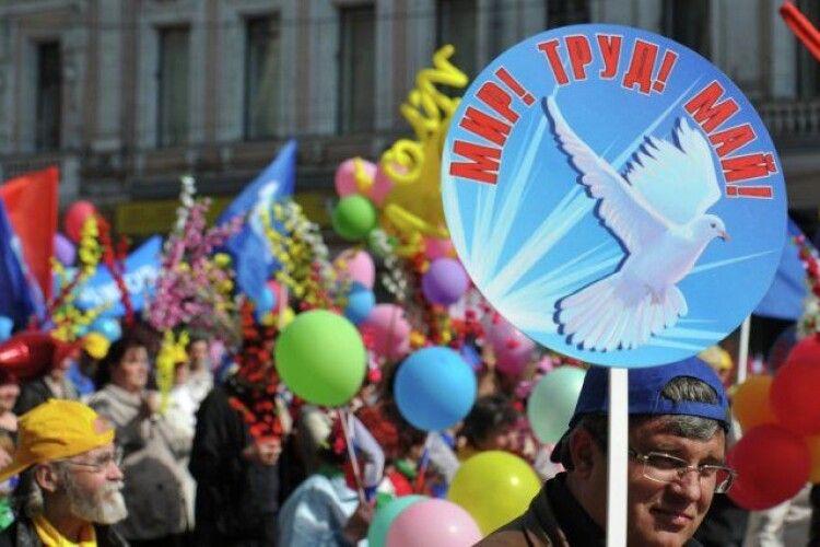 1 травня в 142 країнах і територіях світу, і в Україні зокрема, відзначається День праці