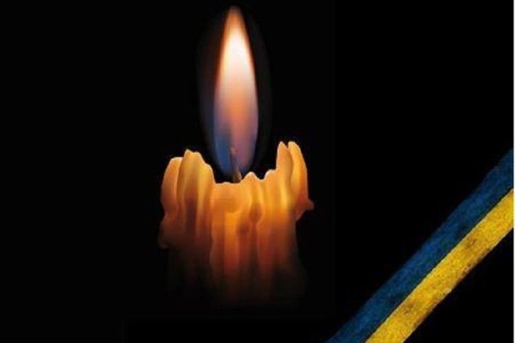 Боєць АТО поклав життя за Україну…