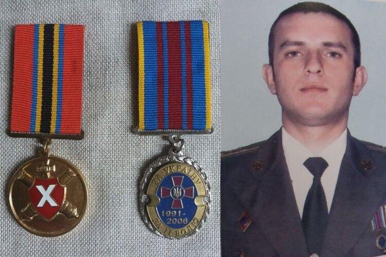 У Ковельський історичний музей передали речі офіцера, який загинув, рятуючи солдата