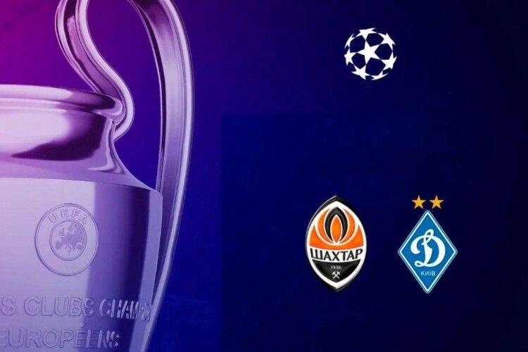 «Динамо» зіграє з «Баварією», «Барселоною» та «Бенфікою», а «Шахтар» – з «Інтером», «Реалом» і «Шерифом»
