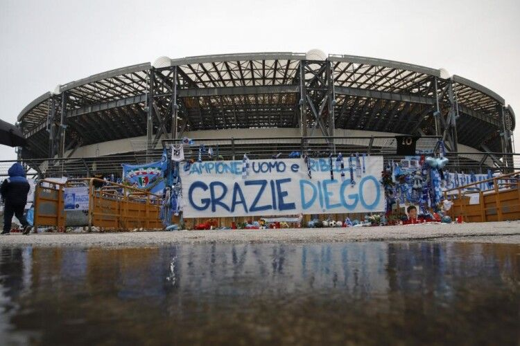 Домашній стадіон італійського «Наполі» перейменували на «Дієго Армандо Марадона»