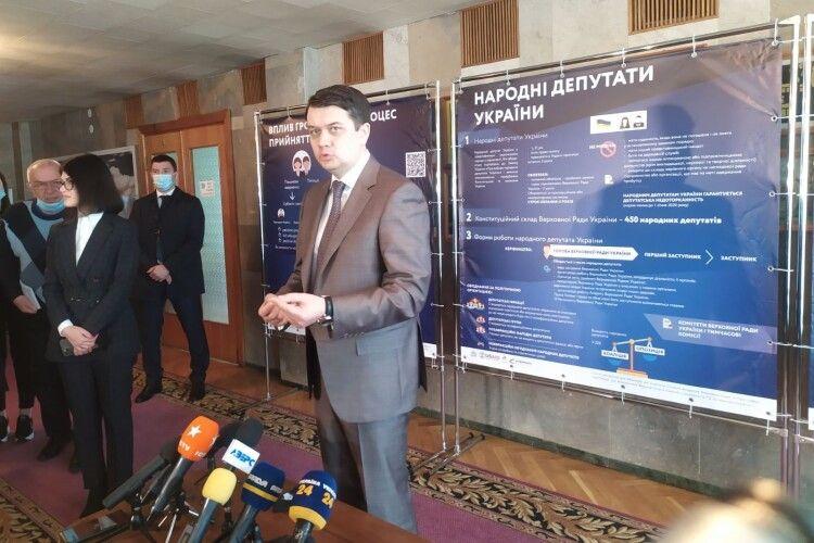 Дмитро Разумков прокоментував питання звільнення голови Волинської ОДА Юрія Погуляйка