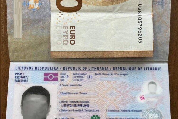 У «Ягодині» іноземець за 50 євро хотів «вирішити» питання про самоізоляцію