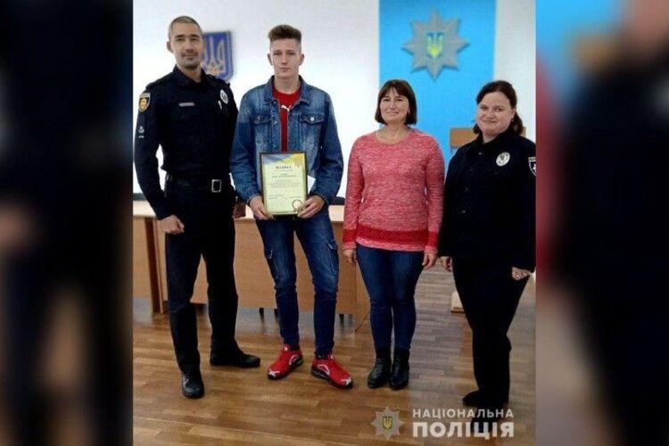 Школяр з Рівненщини розкрив злочин колишнього однокласника