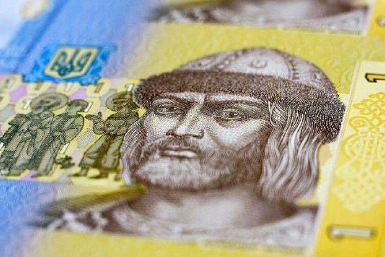Українській гривні 25 років: три кризи – три обвали