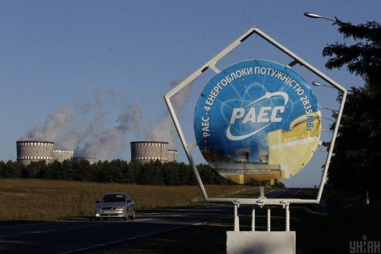 Рівненська АЕС переходить на американське паливо