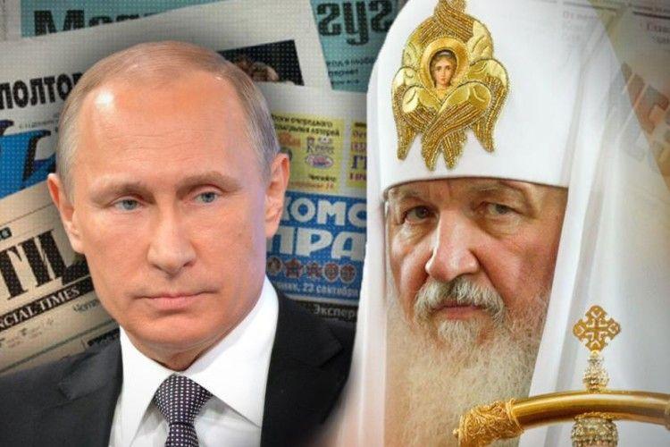 Що означає для українців розрив Російської церкви із Вселенською?