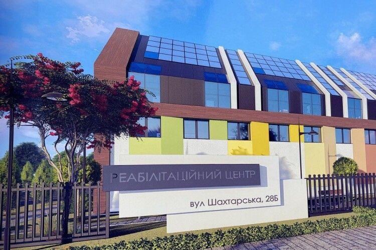 У місті на Волині створять навчально-реабілітаційний центр для дітей та молоді з інвалідністю