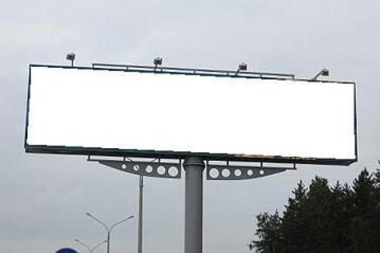 Де місце для політичної реклами?