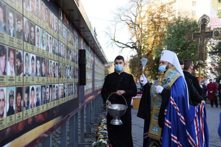 Лучани вшанували пам'ять військовослужбовців, що загинули у АТО/ООС
