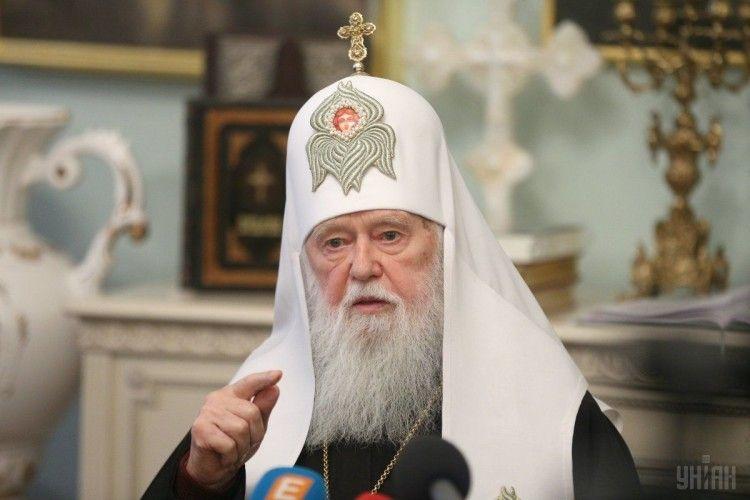 Патріарх Філарет: об'єднавчий собор відбудеться вже найближчим часом – за його підсумками українське православ'я офіційно одержить Томос