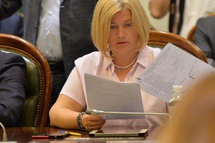 Ірина Геращенко: Бюджет-2021 це бюджет епохи бідності для армії, медиків та освітян