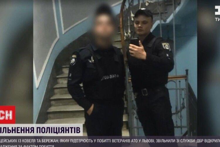 Побиття ветеранів АТО у Львові: волинського поліцейського звільнили