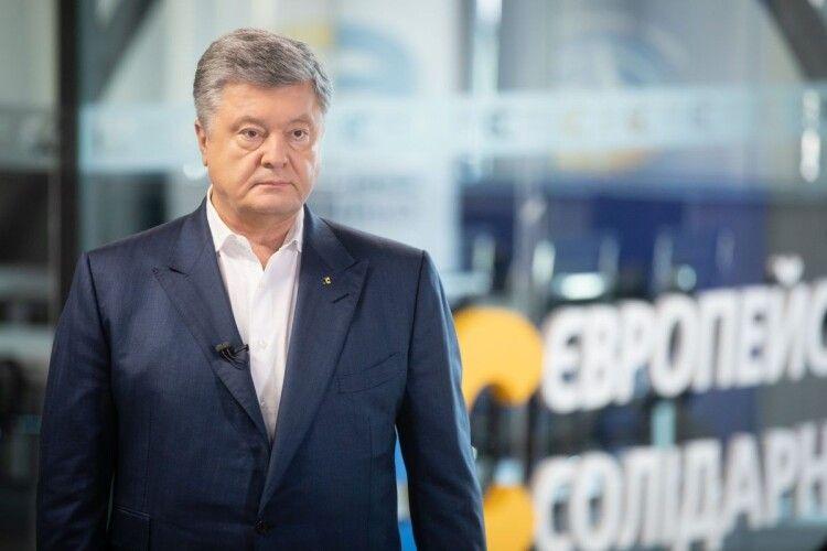 Порошенко про новий бюджет: замість кінця епохи бідності українців попросять повернути субсидії