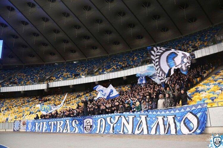Ультрас київського «Динамо» назвали призначення Луческу головним тренером «плювком в очі»