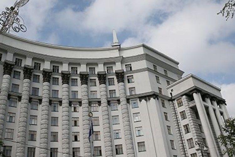 Уряд шукає молодих українців, щоб виплатити їм премію