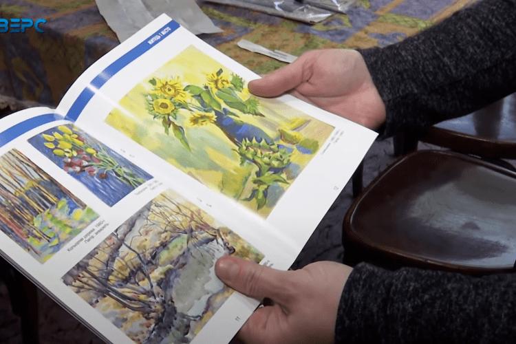 Квартиранти обікрали житло волинської режисерки, винесли дорогі картини (Відео)
