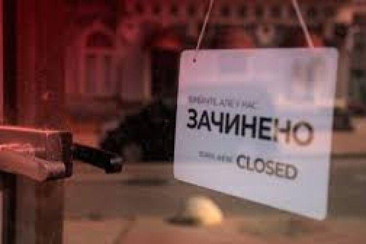В Офісі Президента вирішили остаточно – від завтра в Україні локдаун