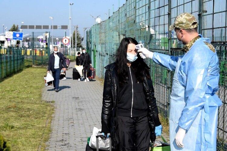 Минулої доби через «Шегині» в Україну прибули 1,8 тисячі осіб (Відео)
