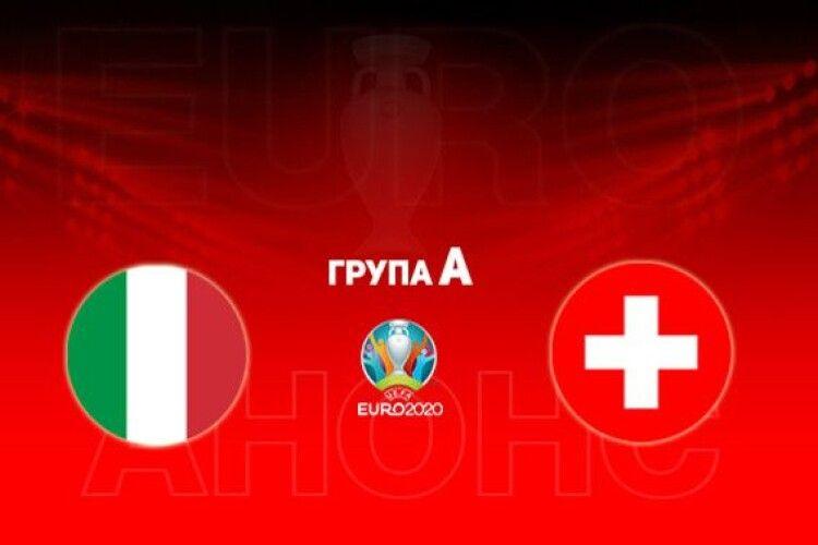 Куцохвостий волинський гуру спортивних прогнозів дав зрозуміти, хто кого взує у матчі між збірними Італії та Швейцарії