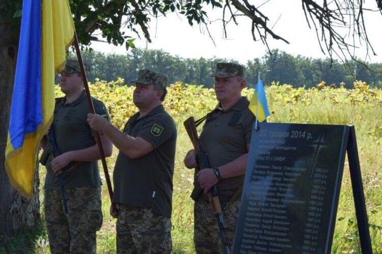 Жителів Луцька запрошують вшанувати пам'ять лучан, які загинули під час АТО