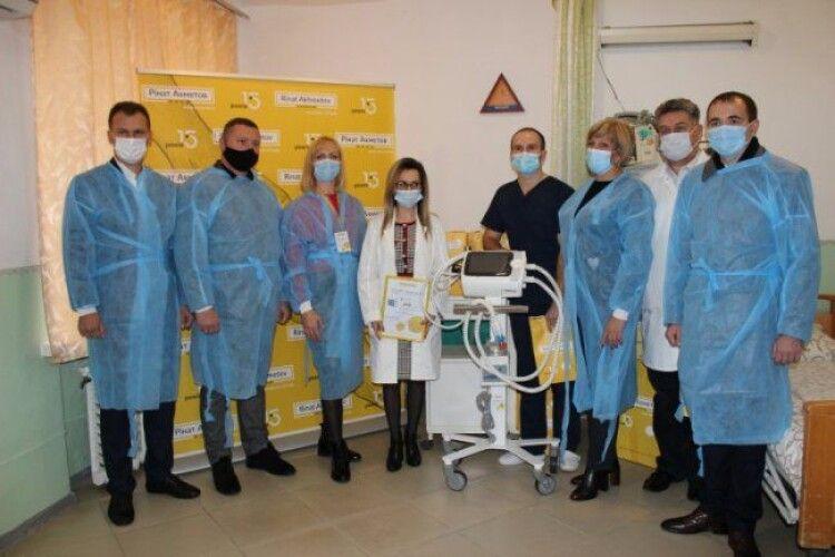 Волинській лікарні подарували апарат штучної вентиляції легень