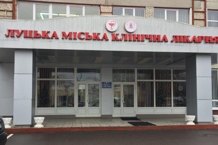 Луцька міська лікарня одна з найкращих в Україні: «Працюємо на рівні Європи»