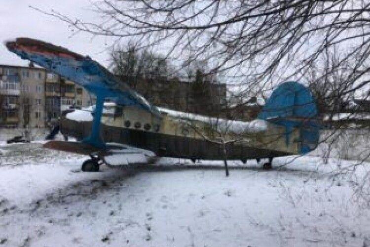 Аукціон – провалився, або Чому літаки, які продавали на Волині – ніхто не купив