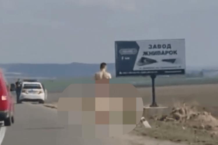 Вздовж траси на Рівненщині розгулював голий чоловік