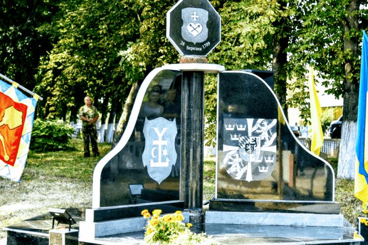 На Полтавщині відкрили пам'ятний знак на честь українсько-шведського союзу у Північній війні
