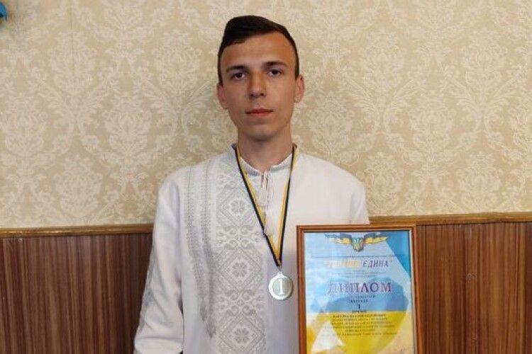 Волинянин - переможець всеукраїнського конкурсу «Україна єдина»
