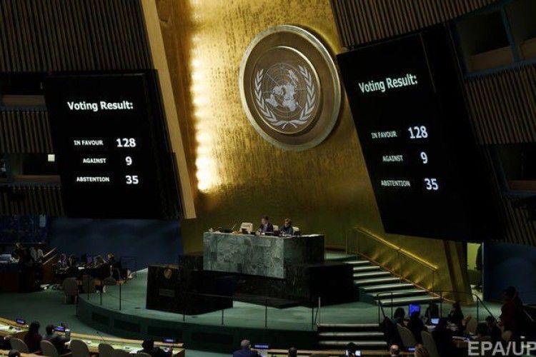 «Безглузде рішення». Ізраїль прокоментував відмову ООН визнати Єрусалим столицею країни