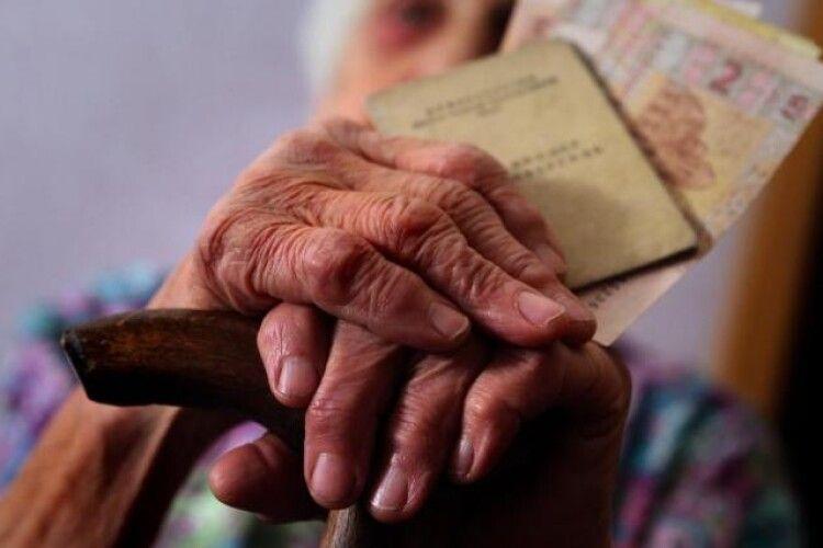 Пенсії в Україні призначатимуть автоматично