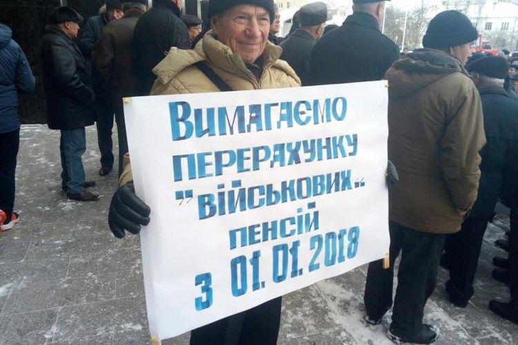 Під стінами Волинської облдержадміністрації військові ветерани вимагали підвищення пенсій