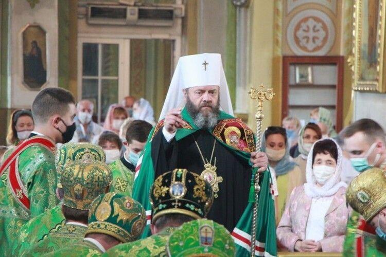 Трійця: із митрополитом Луцьким та Волинським служили священники із Закарпаття (Фоторепортаж)